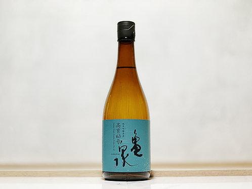 龜泉 純米吟醸原酒 高育 63 号