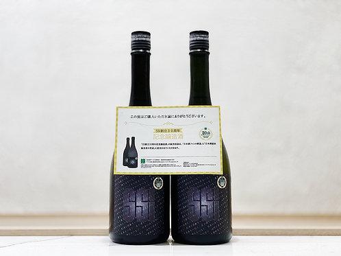 SSI 創立30周年 紀念釀造酒