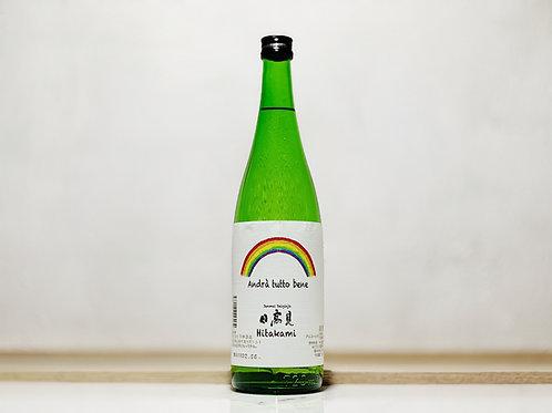 日高見 純米大吟釀 彩虹之支援Label
