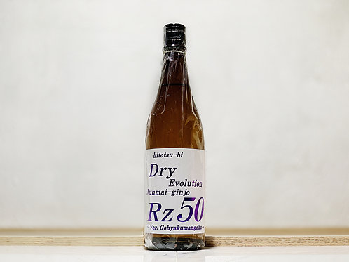両関 Rz50 純米吟釀 Dry Evolution