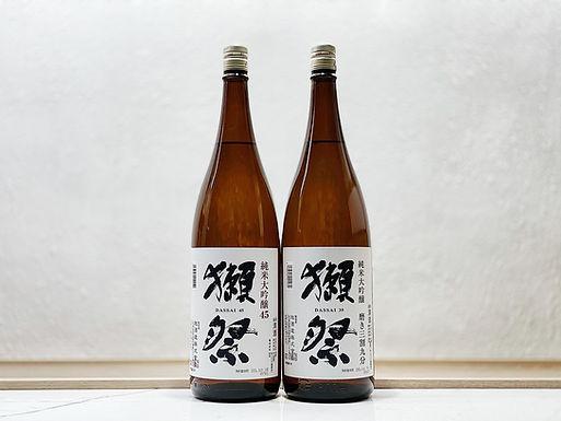 【獺祭】 品飲套裝