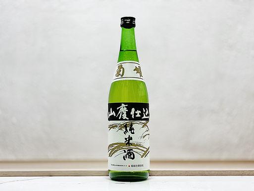 菊姫 山廃仕込 純米酒