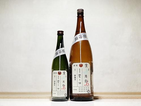 加茂錦 荷札酒 月白 純米大吟釀