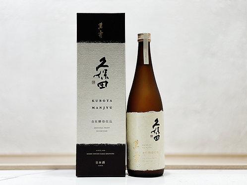 久保田 萬壽 純米大吟釀 自社酵母仕込