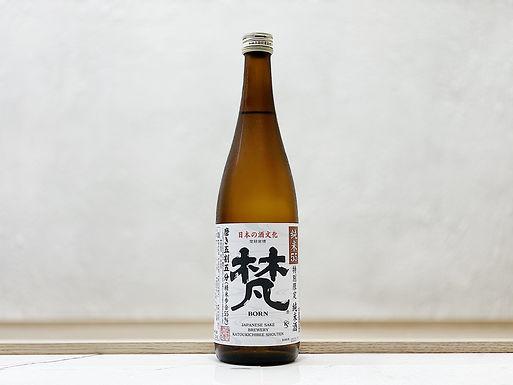 梵 純米55 磨き五割五分