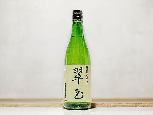 翠玉 特别純米酒