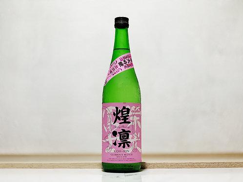 榮光富士 純米大吟釀 煌澟 無濾過生原酒