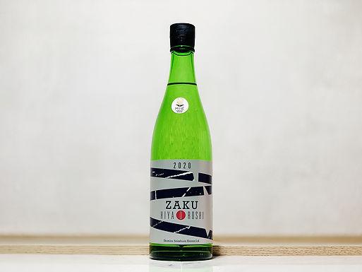 作 秋酒(ひやおろし) 2020