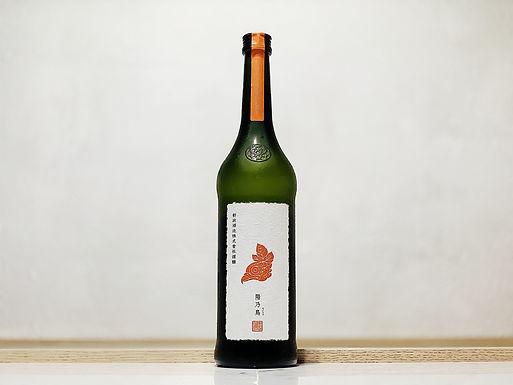 新政 陽乃鳥 貴釀酒