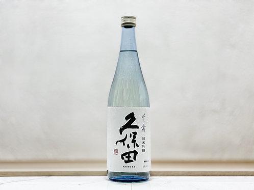 久保田 千壽 純米吟釀