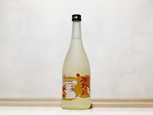 楯野川 藏祭2020限定酒 子瓶(白)
