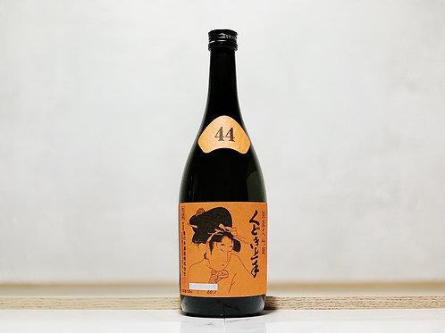 龜之井酒造 くどき上手 純米大吟釀 44