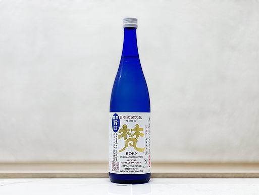 梵 中取り 純米大吟釀 無濾過生原酒