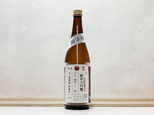 加茂錦 荷札酒 純米大吟釀 生詰 無濾過 仲汲み ver. 8.5