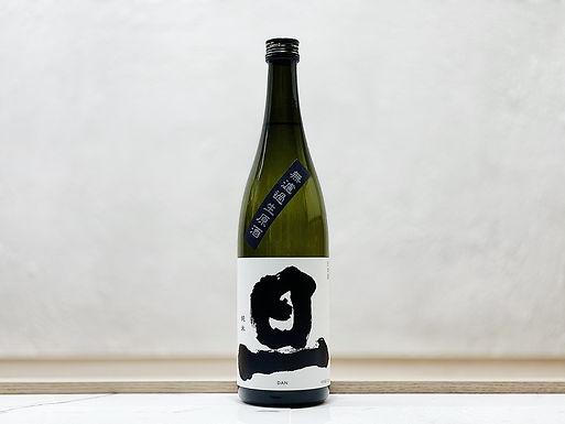 笹一酒造 旦 純米 無濾過生原酒