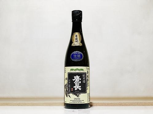 鷹長 菩提酛 純米酒 2020 生酒