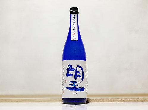 望 bo: 特別純米 五百万石