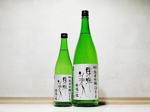 東洋美人 限定純米吟釀 醇道一途 酒未來