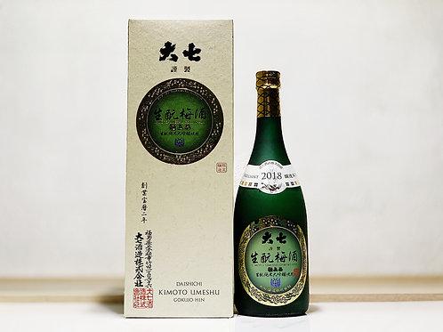 大七 生酛梅酒極上品
