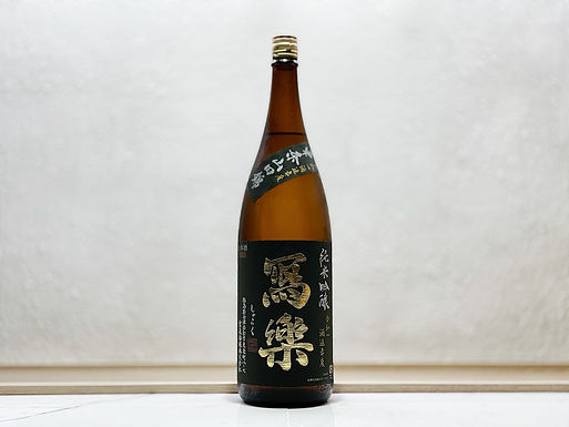 寫樂 純米吟釀 東條山田錦 1800ml