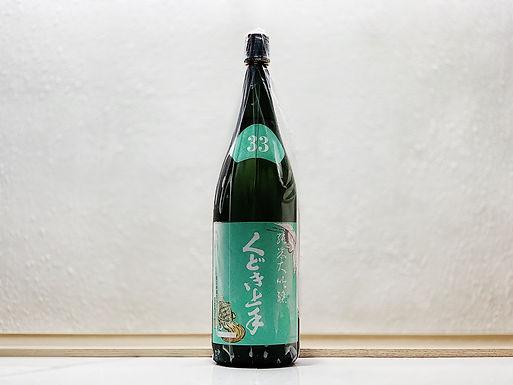 龜之井酒造 くどき上手 純米大吟釀 白鶴錦 磨き33%