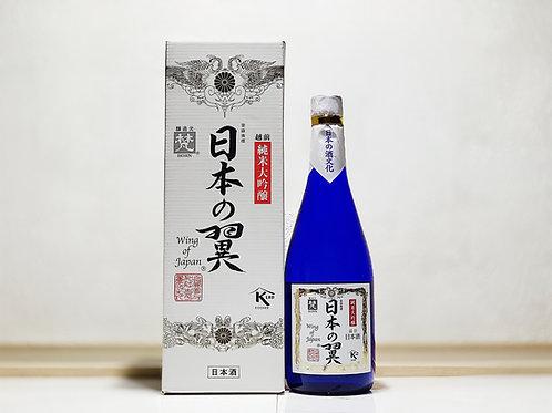 梵 純米大吟釀 日本之翼