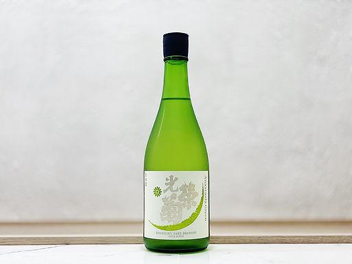 光榮菊 アナスタシア・グリーン 無濾過生原酒