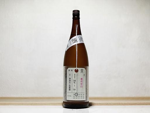 加茂錦 荷札酒 播州愛山 純米大吟釀 無濾過生原酒