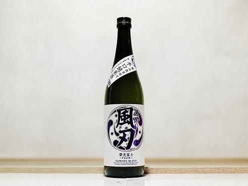 榮光富士  逸閃 風刃 辛口純米酒