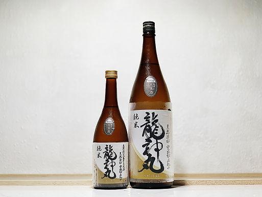龍神丸 純米生原酒 60