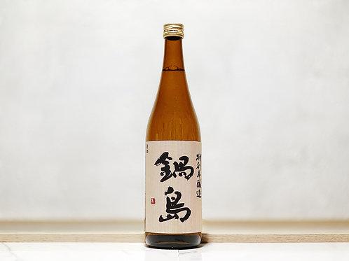 鍋島 特別本釀造