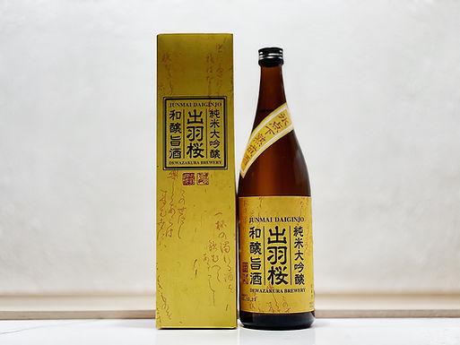 出羽櫻 純米大吟釀 冰點下熟成 和釀旨酒