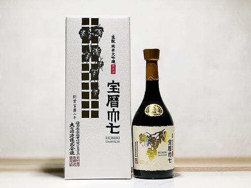 大七 宝暦大七 生酛純米大吟釀 雫原酒