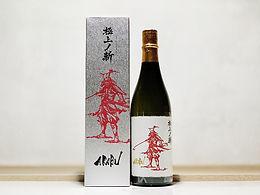 AKABU 赤武 極上ノ斬 純米大吟釀