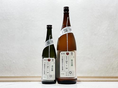 加茂錦 荷札酒 美山錦 純米大吟釀 槽場汲み 生原酒