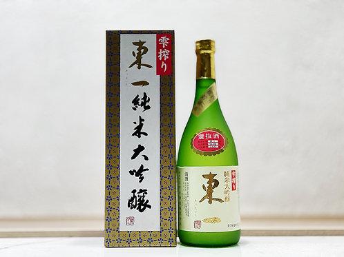 東一 純米大吟釀 雫搾り 斗瓶取り 選抜酒1BY
