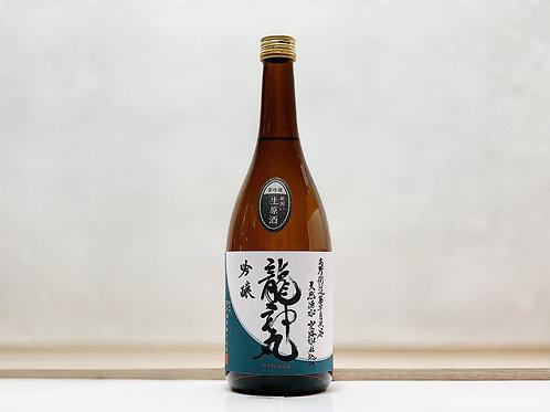 龍神丸 吟釀生原酒 60