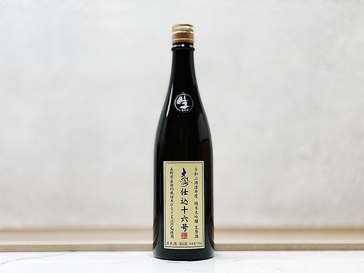 大信州 令和2BY 仕込十六号 おりがらみ 中汲み 純米大吟釀 生原酒