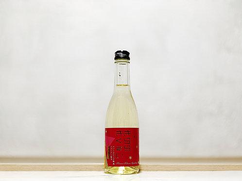 菊水酒造 スパークリング梅酒 きららきくすい (金箔入)