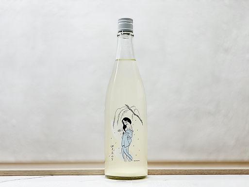 大嶺 3粒 ゆきおんなにごり濁酒 山田錦