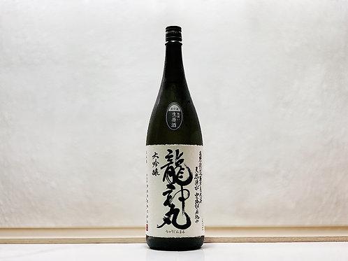 龍神丸 大吟釀生原酒 40 1800ml