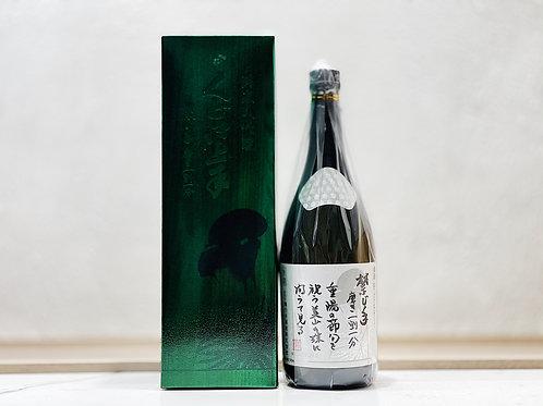 龜之井酒造 くどき上手 しぼりたて 純米大吟釀 禁じ手 磨き一割一分