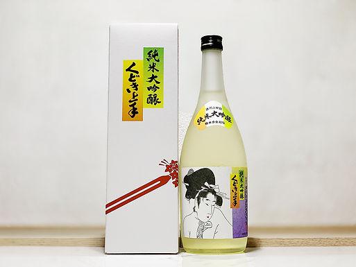 龜之井酒造 くどき上手 純米大吟釀