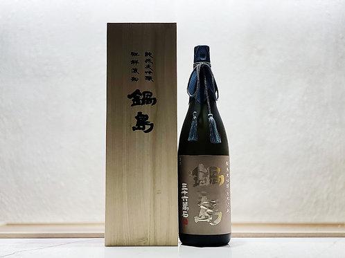鍋島 三十六萬石 純米大吟釀 短稈渡船 1800ml