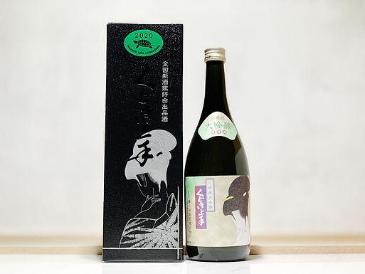 龜之井酒造 くどき上手 斗瓶囲大吟釀