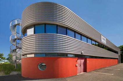 Le site de Bruges (33) : site d'archivage physique : 3.700 m²