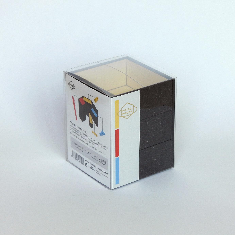 package_brack2_2