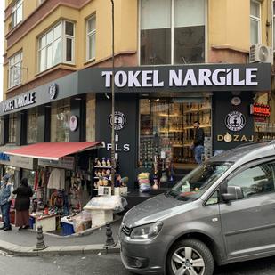Tokel Nargile