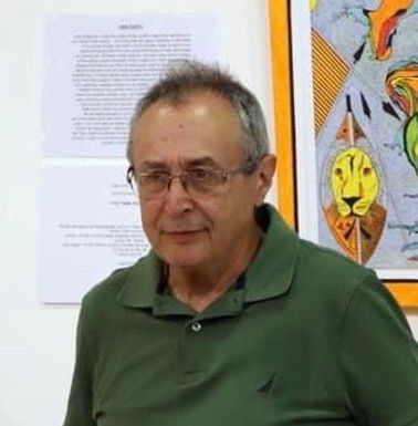 Eduard Almashe