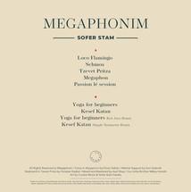 MEGAPHONIM